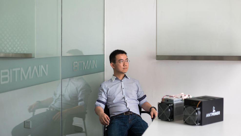 BITCOIN-MILLIARDÆR: Bitmain, selskapet som ofte omtales som verdens mest verdifulle bitcoin-selskap etablerte seg i Norge i. Avbildet er Jihan Wu, som er en av to grunnleggere av selskapet som ifølge Bloomberg er verdt rundt 8,8 milliarder dollar. Gründerne eier 60 prosent av Bitmain. Wu er også styreleder i det norske selskapet.