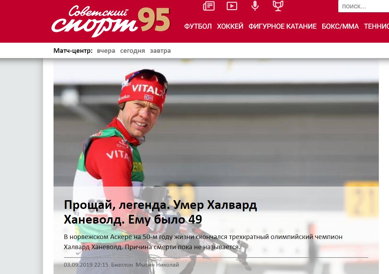 Tradisjonsrike Sovjetskij Sport har Halvard Hanevold som hovedoppslag tirsdag kveld.