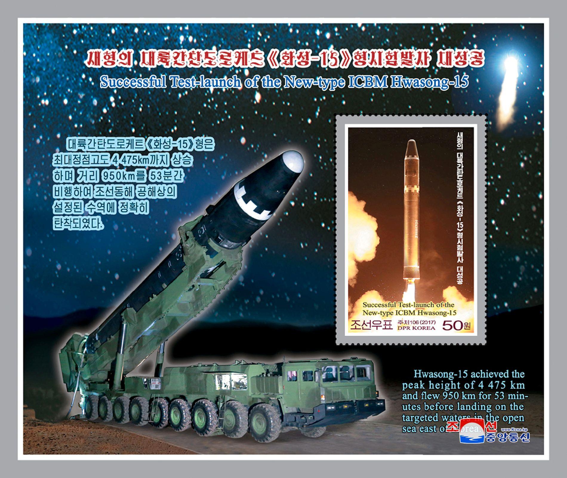 FEIRET OPPSKYTING: Nord-Koreansk frimerke som feirer testoppskytingen av raketten Hwasong-15. Missilet ble testet 28. november 2017, og er den eneste nordkoreanske raketten som kan når hele USA.