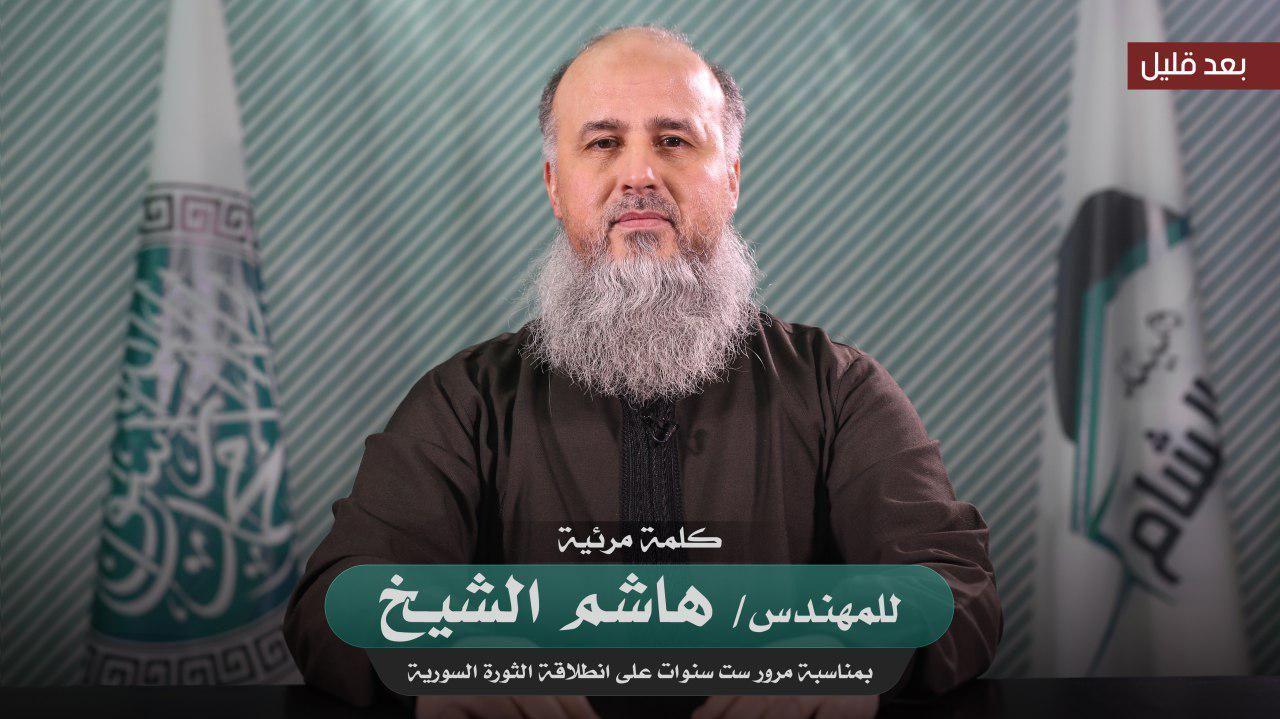 LEDEREN: Hashem al-Sheikh / Abu Jaber er den nye al-Qaida-grupperingens leder. Han skal ha sittet i det beryktede Sednaya-fengselet i Syria før borgerkrigen brøt ut og det er også rapporter om at han var med i al-Qaida i Irak på 2000-tallet.