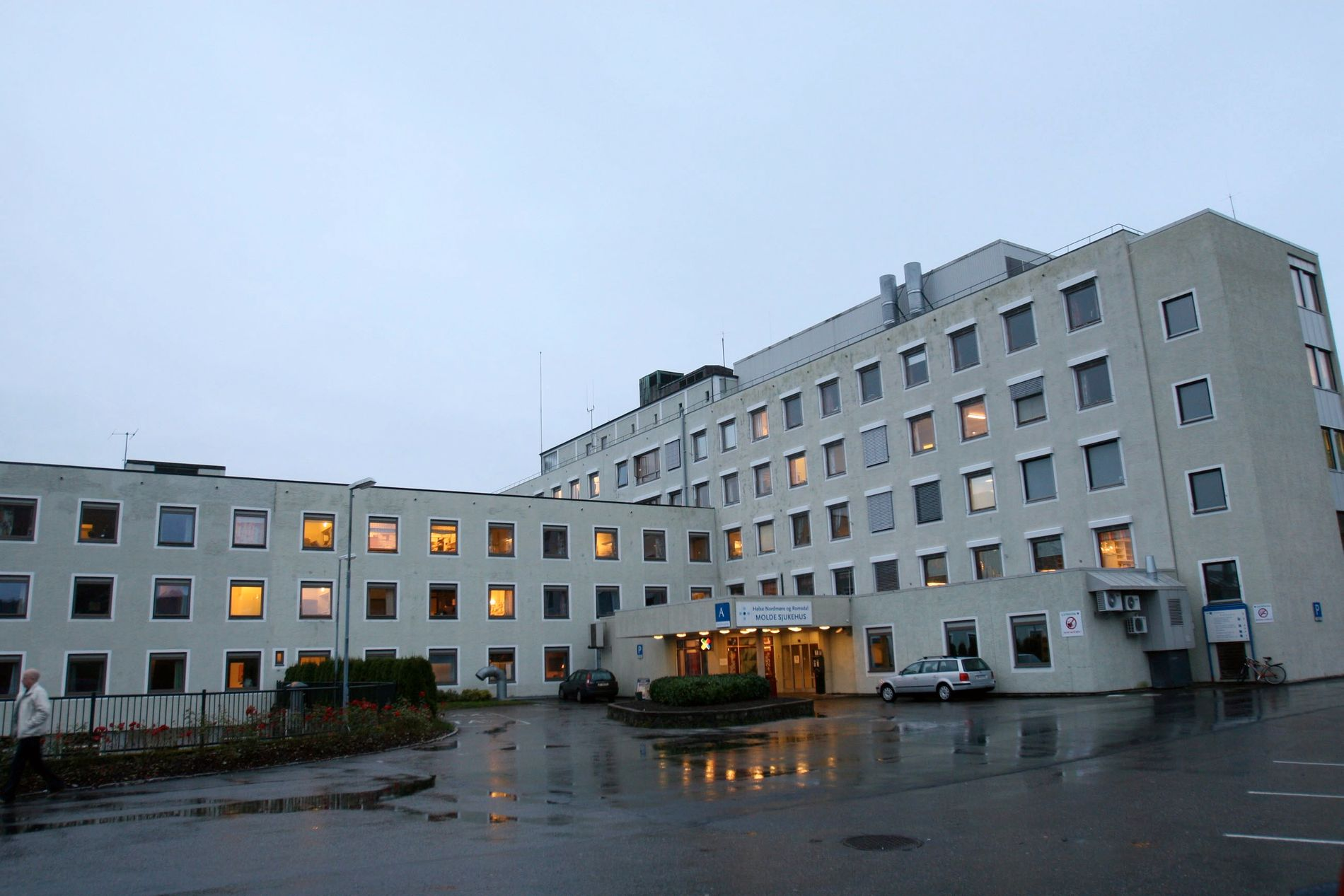 TILSYN: Fylkesmannen i Møre og Romsdal er nå i startfasen av et åpnet tilsyn mot Molde sykehus, etter et varsel om at det er for få anestesisykepleiere i beredskap på kveld og i helger. Bildet er tatt i 2006.