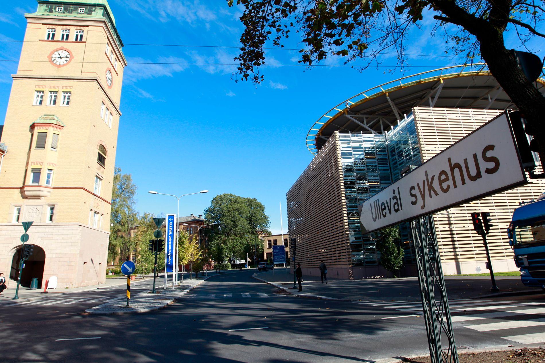 LEGGES NED: Ullevål sykehus i Oslo