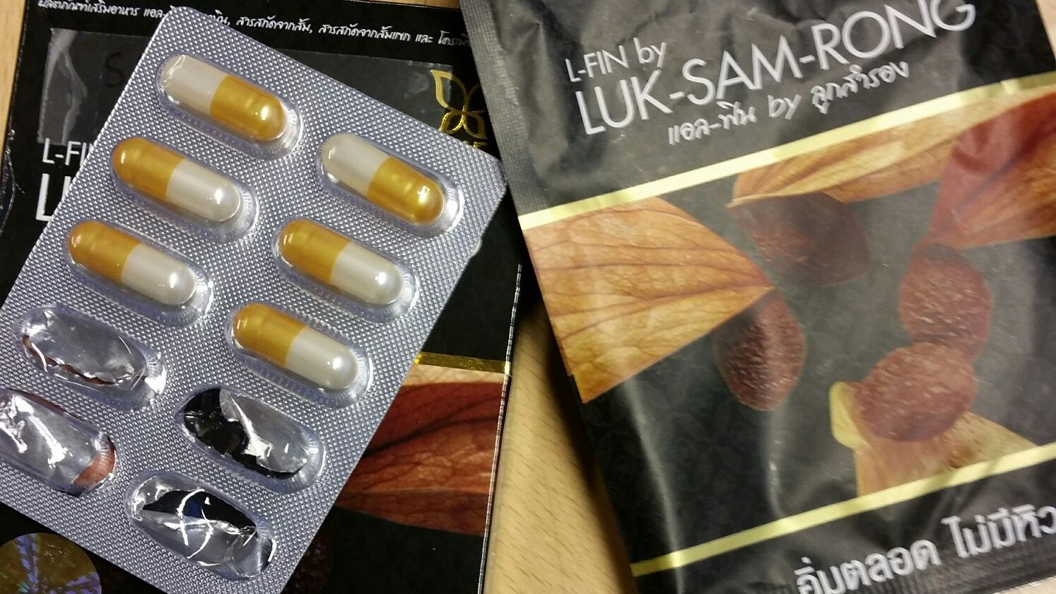 INNEHOLDER HELSESKADELIGE STOFFER: Legemiddelverket fant ulovlige stoffer som kan gi alvorlige hjertebivirkninger i dette slankemiddelet.