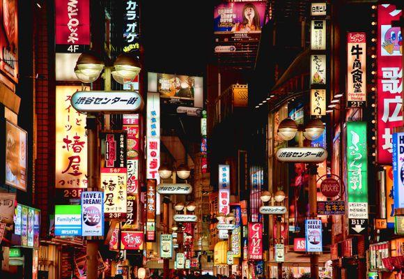 De beste Tokyo-tipsene
