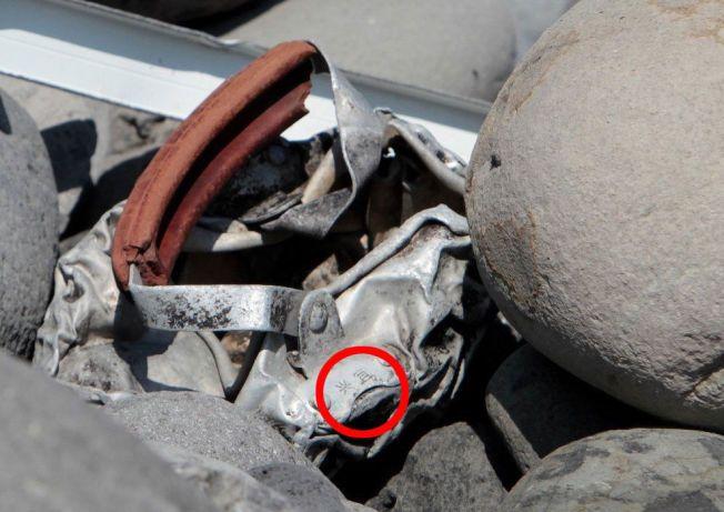 METALLBIT: Denne metallbiten ble funnet i Saint-Denis på den franske øya Réunion utenfor Madagaskar.