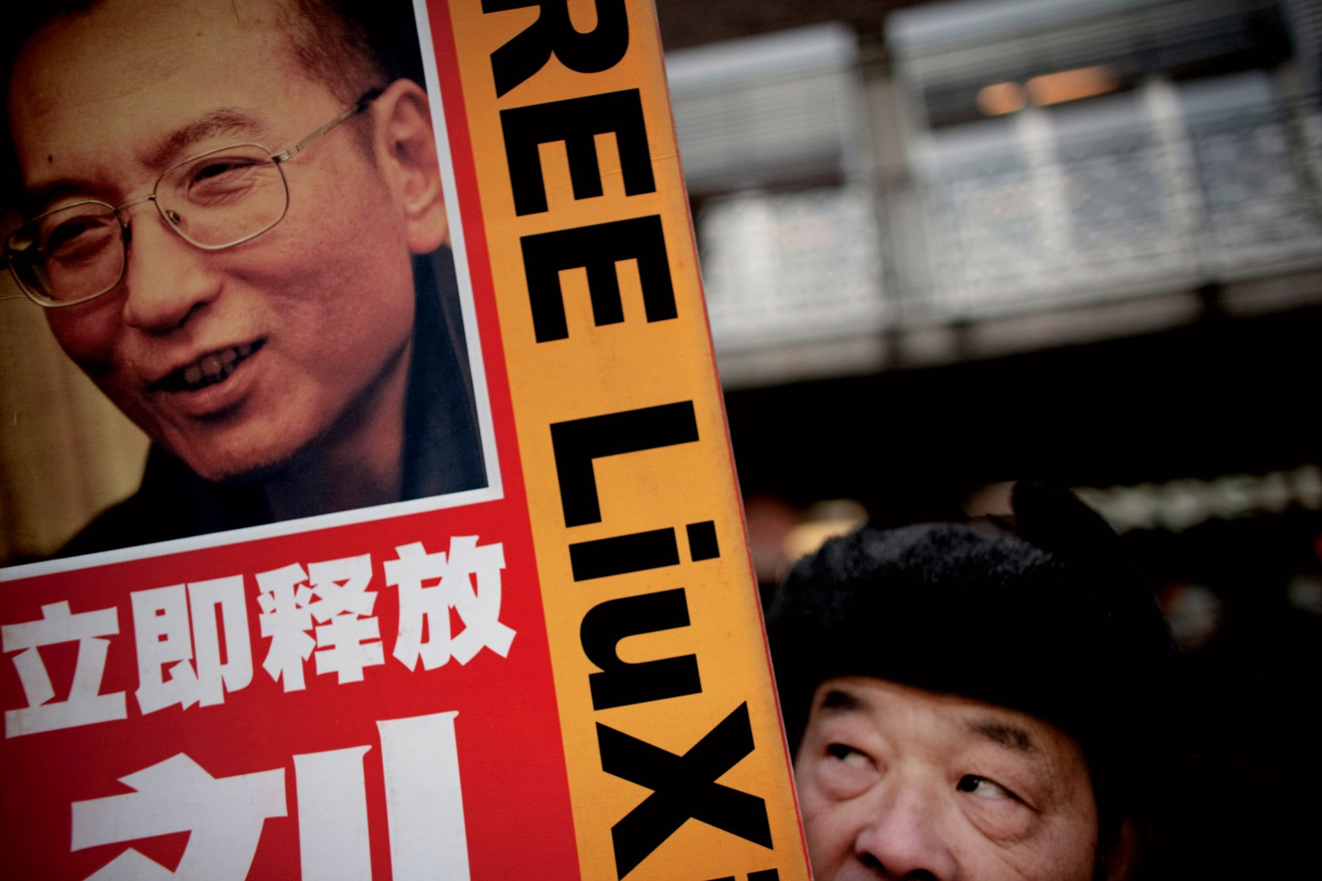 DISSIDENT: Nobels fredspris gikk i 2010 til den kinesiske dissidenten Liu Xiaobo.