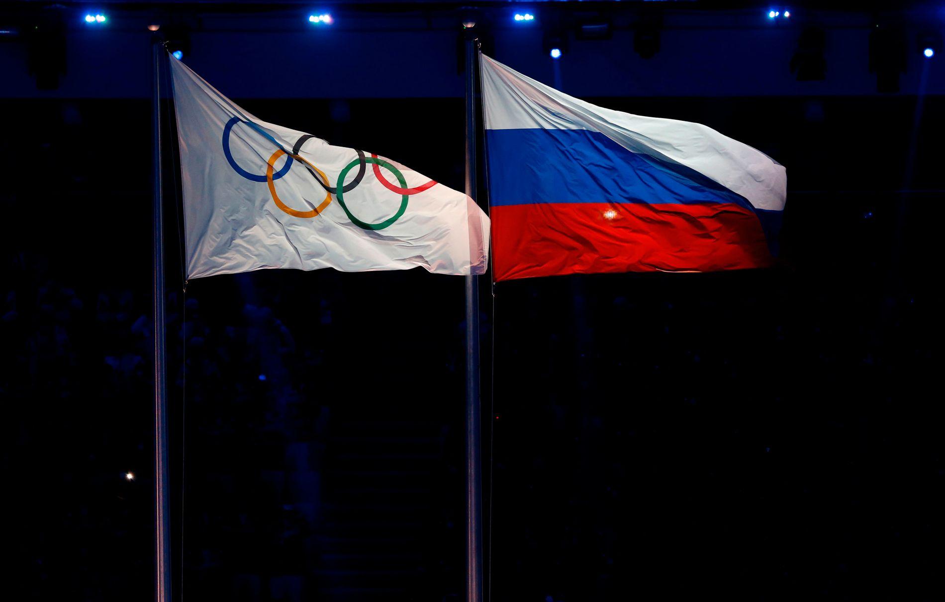 ÅPNING: OL i 2014 ble holdt i Sotsji. Her et bilde fra åpningsseremonien.