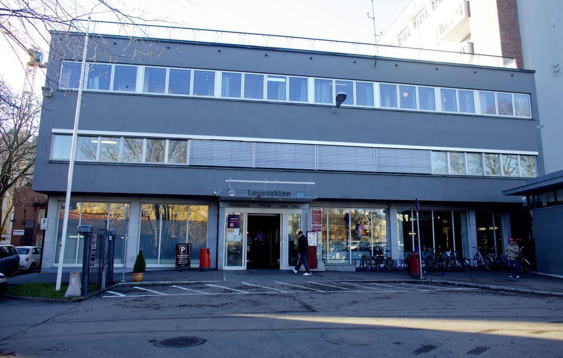 UTBRUDD: Personen som er smittet av meslinger var ansatt på legevakten i Oslo.