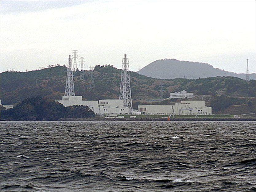 KRISEBEREDSKAP: Her er kjernekraftverket i Onagawa, som er i laveste kriseberedskap, ifølge IAEA. Foto: WIKIMEDIA COMMONS