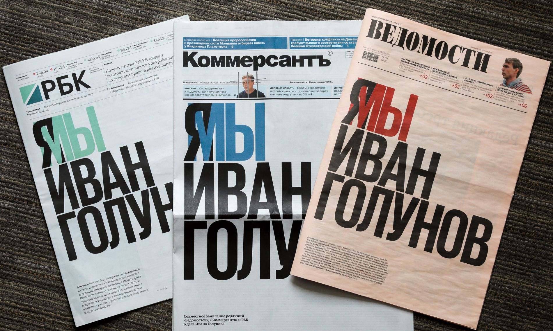 PROTEST:  Tre av Russlands mest populære aviser publiserte mandag en støtteerklæring på sine forsider.