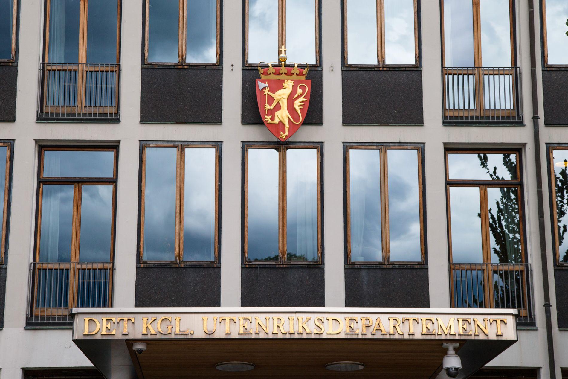 SKAL GJENNOMGÅ UD: Riksrevisjonen har bestemt seg for å ettergå UDs interne gransking av millionstøtten til det private konsulentselskapet ILPI.
