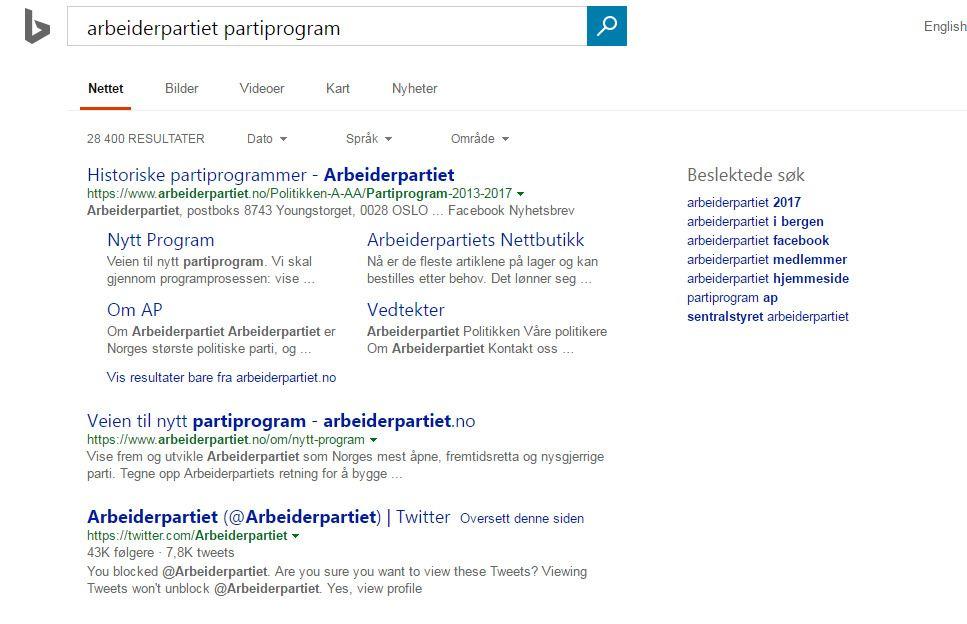 VIPS: Så var reklamen for Høyre ikke lenger å se. Bilde: SKJERMDUMP
