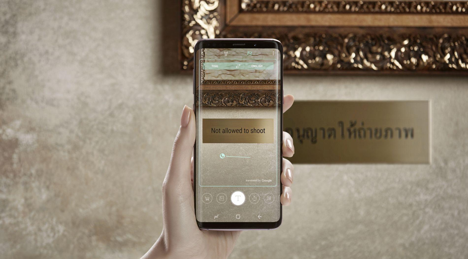 Bixby kan oversette språk du ikke kan ved å ta bilder av skilt og annen tekst.