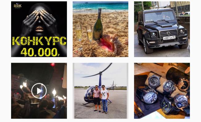 FLASHER PENGER: Instagram-kontoen med bilder av russisk overklasse-ungdom, har snart 250.000 følgere og får oppmerksomhet fra medier verden rundt.