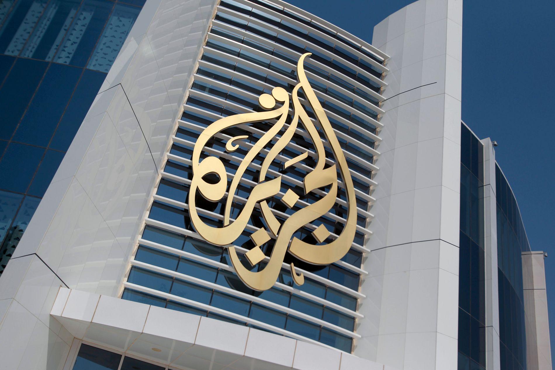 KREVES STENGT: Saudi-Arabia og tre andre arabiske land krever at Qatar stenger TV-stasjonen Al Jazeera. Bildet er fra hovedkvarteret i Doha.