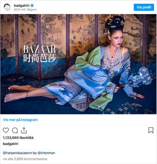 KINESISK: Rihanna fikk både kritikk og medhold for denne fotoseansen.
