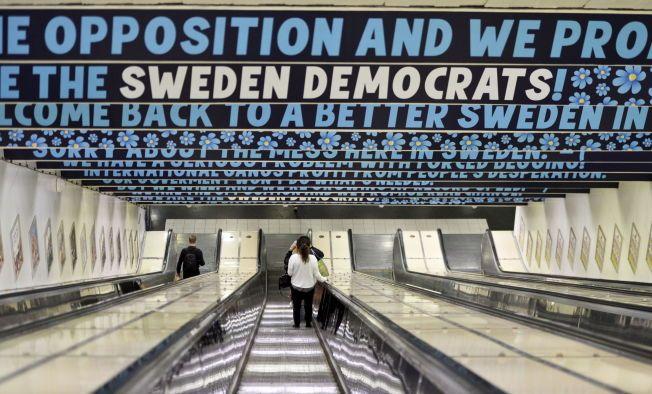 VEKKER AVSKY: Sverigedemokratenes nye kampanje mot tigging ble lansert denne uka.