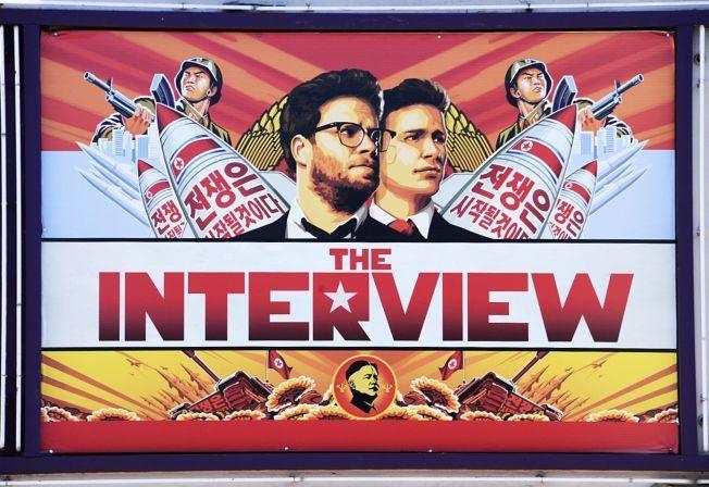 LEKKASJE: Komedien «The Interview» havnet midt i stormen da gigantselskapet ble hacket og Nord-Korea fikk skylden i fjor.