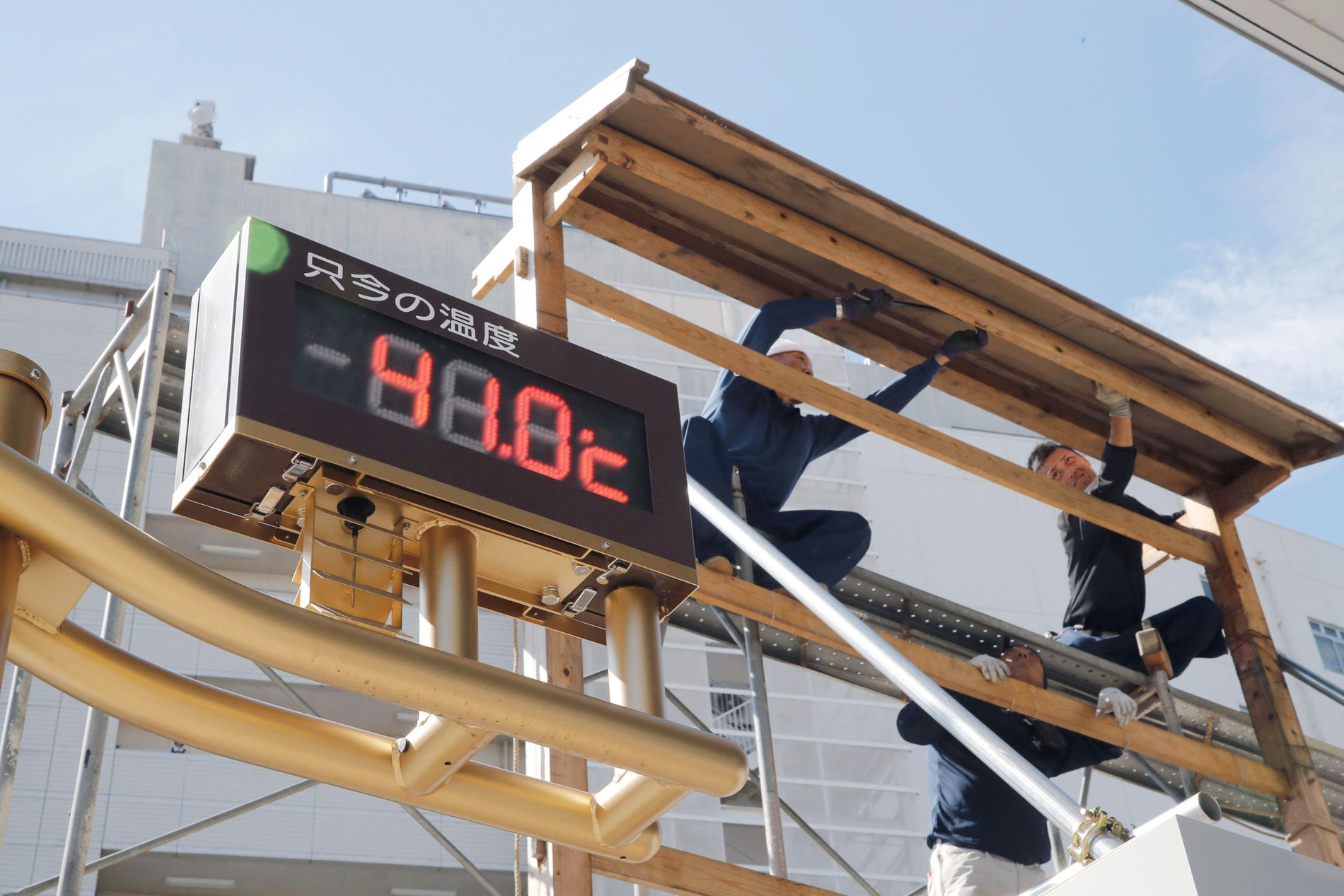 VARMEREKORD: I byen Kumagaya viste gradestokken hele 41 grader.