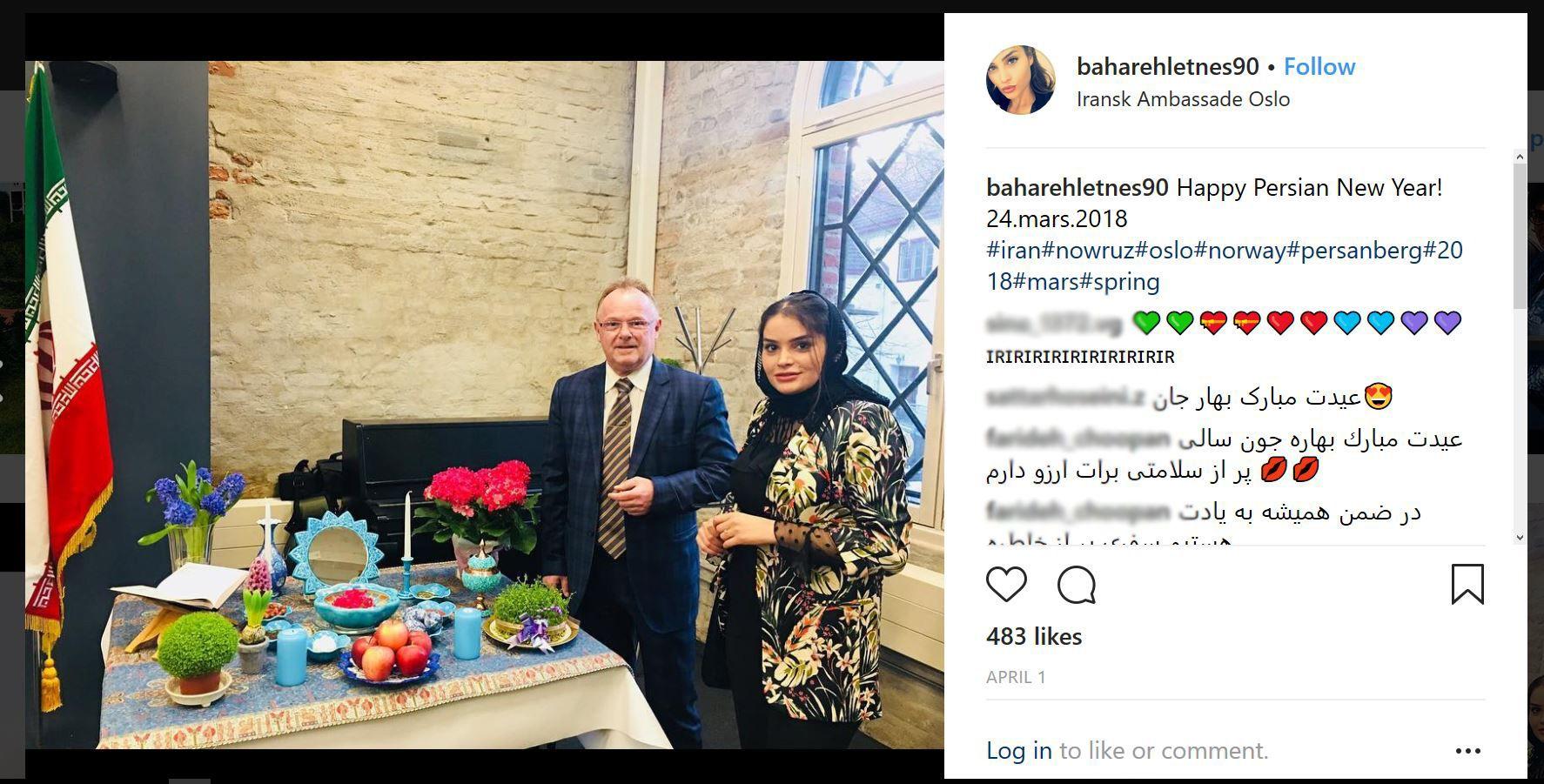 KJÆRESTER: Sandberg bekrefter at han er sammen med Bahareh Letnes (28). De to deltok i mars på en feiring av den iranske markeringen av nyttår, invitert av den iranske ambassaden i Oslo.