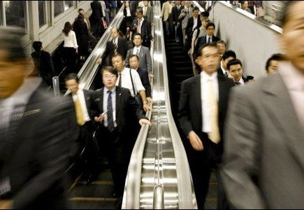 Befølingsalarm på Tokyo-tog