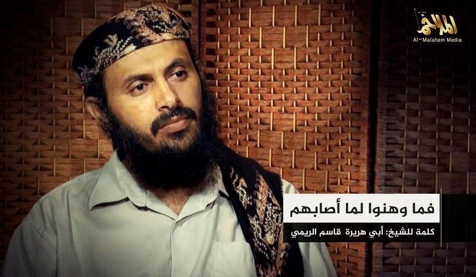 LEDEREN: Qasim al-Raymi var med å grunnlegge AQAP i 2009, før han i 2015 tok over lederskapet da Osama bin Ladens tidligere sekretær, Nasir al-Wuhaysi, ble drept i et droneangrep.